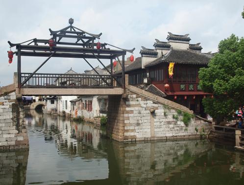 同里鎮入り口、古い方の橋
